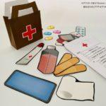 pic card_hospital_A5