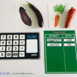 pic card_vegetable_A5_laminated