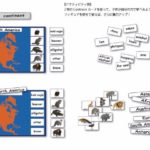 pic cards_continents_laminated