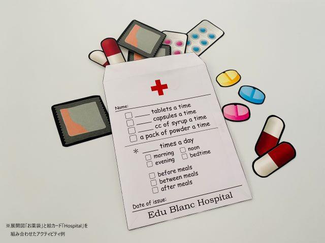 download_geo-net_medicinebag