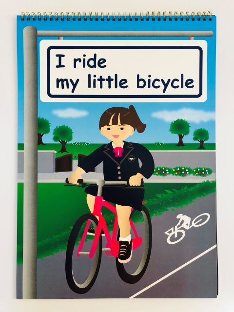 I ride my little bicycle_A4
