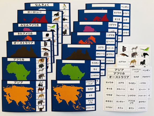 pic cards_continents_Japanese