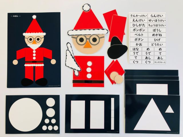 pic cards_Shapes-Santa_Japanese_laminated
