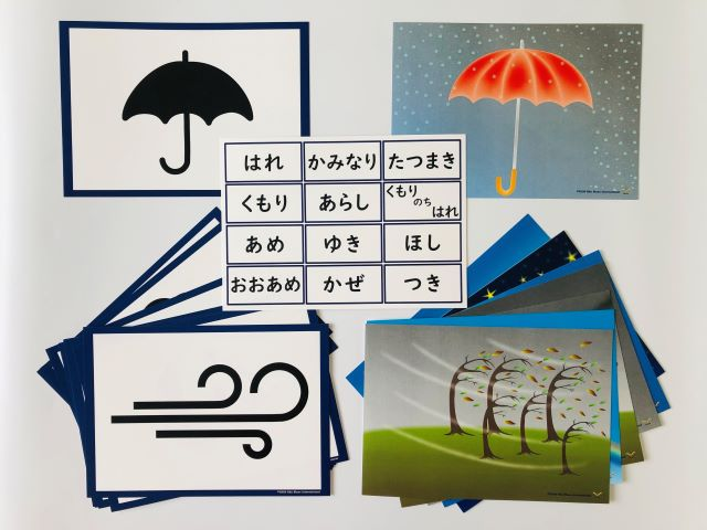 pic card_weather_A5_Japanese_laminated