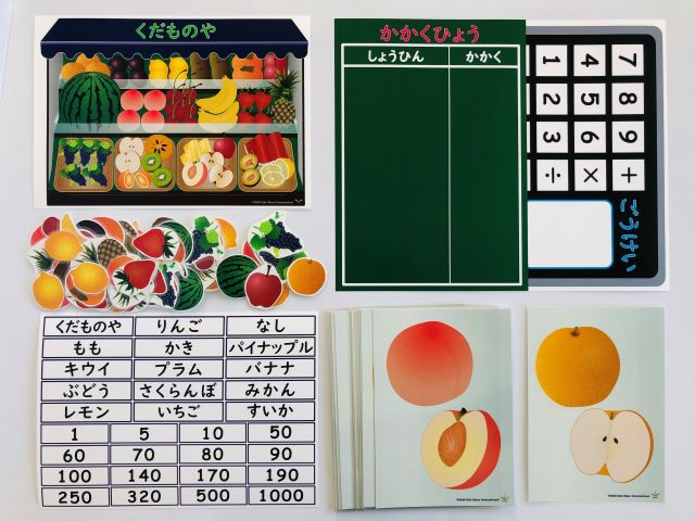 pic card_fruit_A5_Japanese_laminated