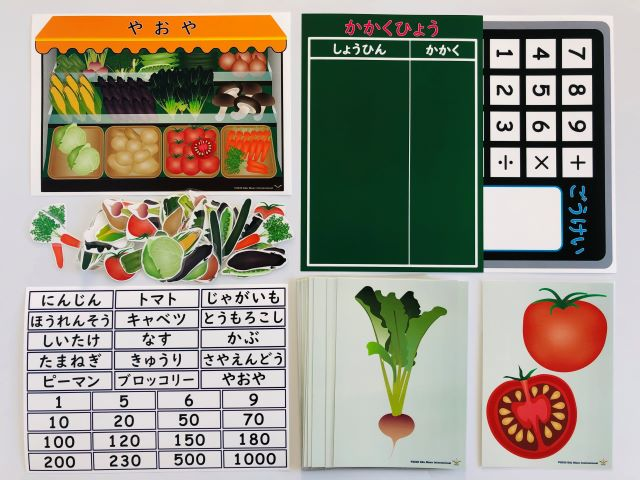 pic card_vegetable_A5_Japanese_laminated